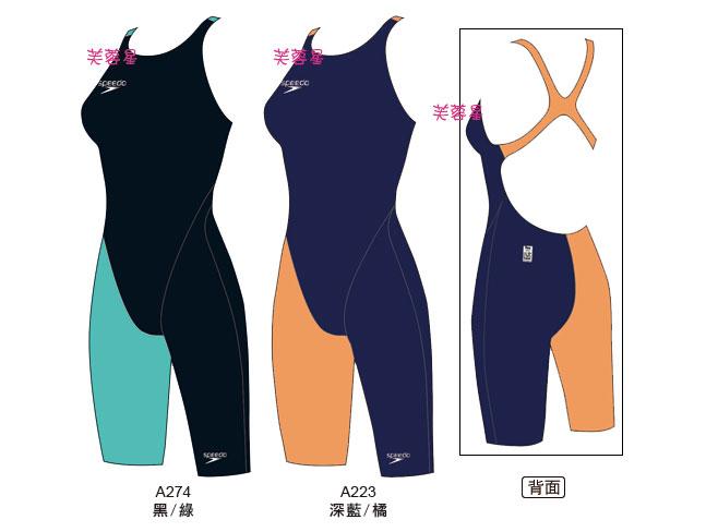 服装 设计 矢量 矢量图 素材 运动衣 658_488